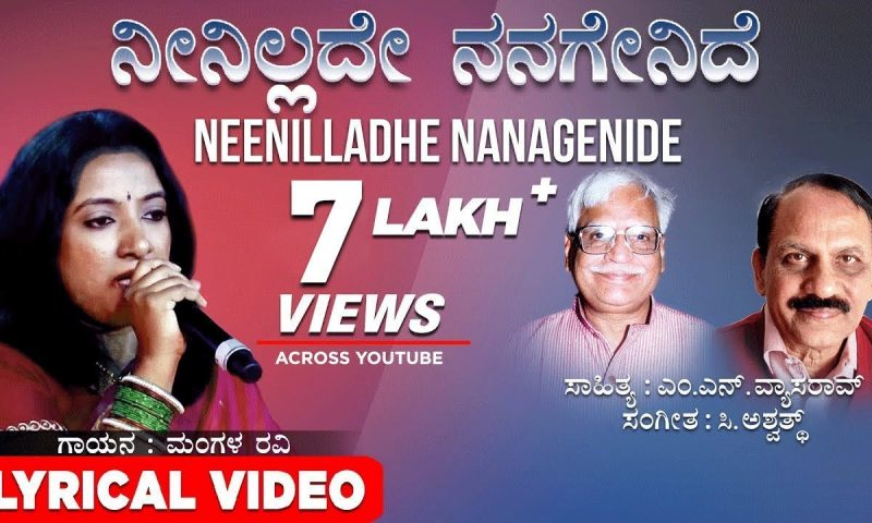Neenilladhe Nanagenide Song Lyrics