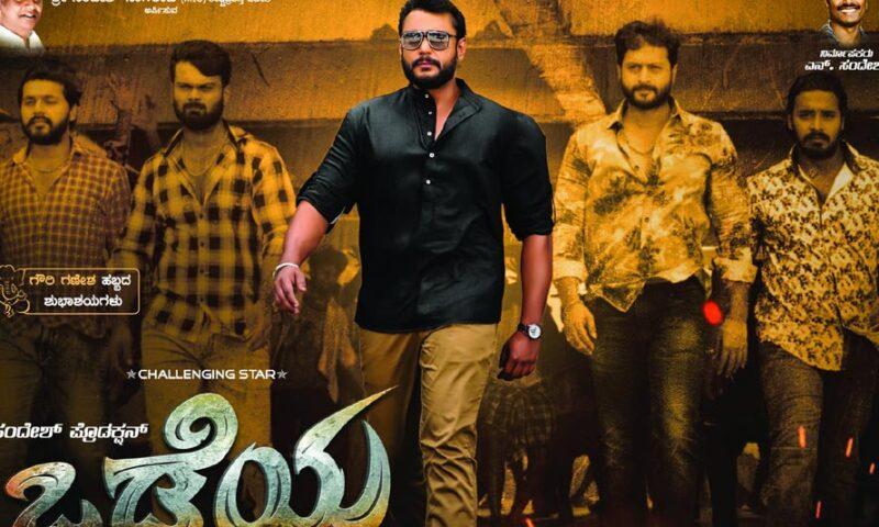 List Of Top 10 Kannada Movie Songs In 2020