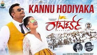Top 10 Kannada Movie Action Songs In 2021
