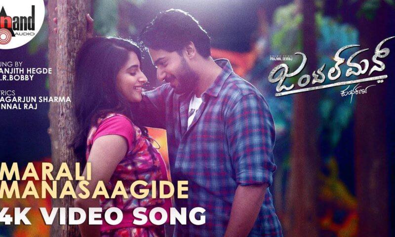 Best Kannada Romantic Songs in 2020