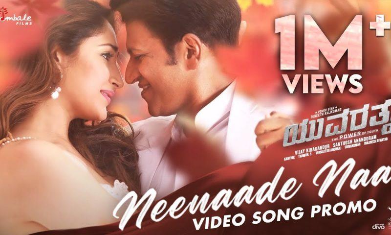 Super Hit Kannada Movie Songs In 2021